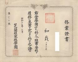 016-2.jpg