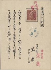 046-2.jpg
