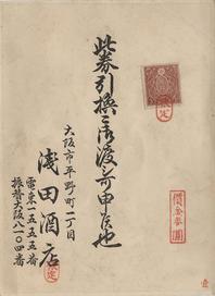 046-6.jpg