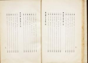 146-3.jpg
